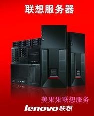 Техническое обслуживание сервера.
