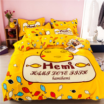 Four-piece cotton bed linen 1.5 children cartoon three-piece cotton bed Mikasa 1.8M Twin Bedding