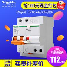 Автоматический выключатель дифференциального тока Schneider electric