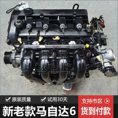 блок управления двигателя 123 2.3 B70