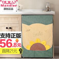Чехол на стиральную машинку Mandier LG