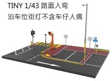 Модель архитектурного сооружения Tiny 1/43 LED