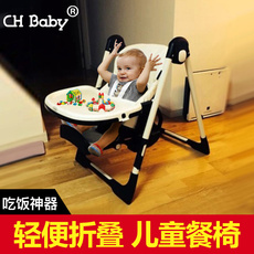 Three-wheel stroller SI CHBABY
