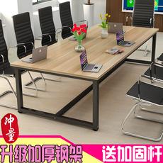 Конференц стол Antique furniture