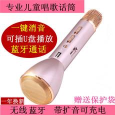 Детский микрофон Ldl Ok Ktv