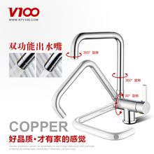 V100 sanitary kitchen all copper faucet hot and cold faucet folding faucet inside window faucet low faucet