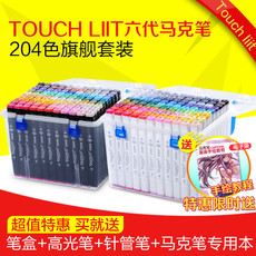 Фломастеры Touchliit 204 Touch Liit 168