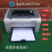 Used HP1108 1106hp1007 HP1020 A4 black and white laser printer Home Office
