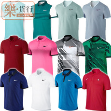 Sport tennis clothes Nike 2017 830906