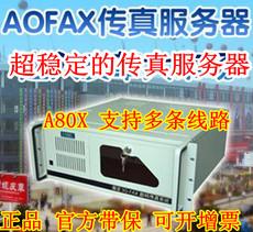 Факс 3g/fax 3gfax AOFAX A802