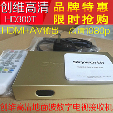 Цифровое ТВ OTHER HDMI DTMB AVS+