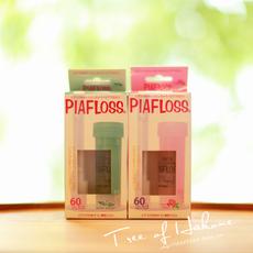Косметические инструменты Piafloss 60