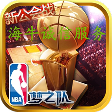IOS NBA 648