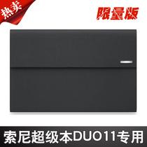 Sony/���� SVDUO11 D11 DUO11 11����X��đ��/��X�� ԭ�b��Ʒ