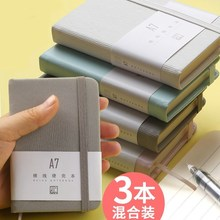 Hand-sized notebook, thick and simple pocket-type notebook