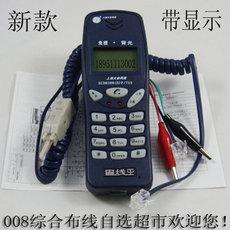 Комплектующие для стационарного и мобильного оборудования
