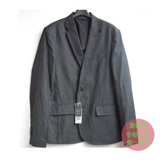 Jacket costume Bossini 811601050