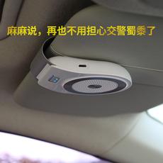 Bluetooth-гарнитура для авто Tian Shili