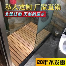 Коврик для ванной комнаты Qi liter