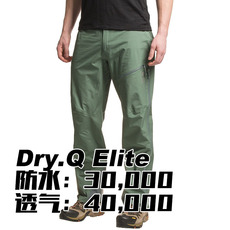 Брюки Mountain Hardwear quasar lite pants