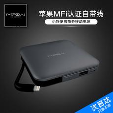 Аккумулятор Mipow SPL09 MFi 6S