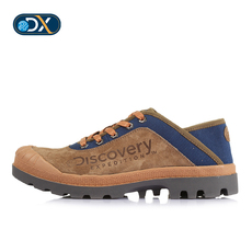 обувь Discovery expedition dfmd91099 2015