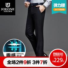 Классические брюки Joeone ja262102t.