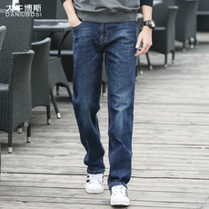 Jeans for men Daniubosi lg870