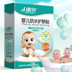 Lekoplastyr′ to protect the navel Little