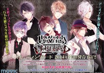 ���A�s����DIABOLIK LOVERS-�ղؿ���MORE BLOOD ħ�����animate