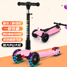 Scooter Yonghua 2-3-4-6-9