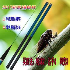 удочка Professional capture cicadas rod 3-15