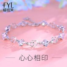 Send girlfriend 2018 new pure silver four leaf grass lady Bracelet birthday gift fashion student love