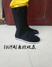 Обувь для китайского