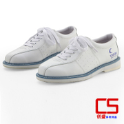 Tania wysyłka krajowa Shing wszystkie białe buty do gry w kręgle unisex backup początkujących CS-1-01