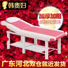 Массажный стол OTHER