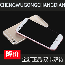 Китайский бутик телефонов Bodu 6s 4G