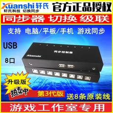 Компьютерная периферия USB