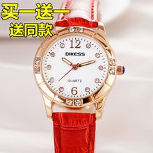 Buy one get one new lady watch, high end female watch, quartz watch, fashionable student table belt, elegant figure.