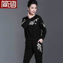 Spring fat mm casual easy slimming sports twin set