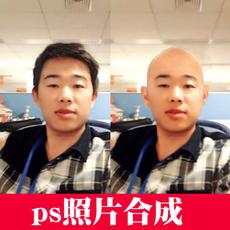 P лицо от обработки для выреза