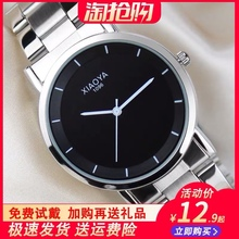 Fashion simple temperament trend watch male and female students waterproof couple female watch non mechanical quartz watch male Watch