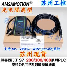 Кабель Amsamotion S7-200/300PLC MPI 6ES7972-0CB20-0XA0