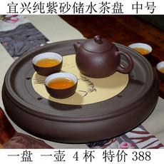 Чайный поднос Чисто Исин фиолетовый песок