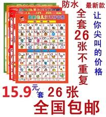 Развивающие постеры/книги для детей KL 26