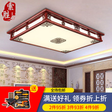Suo Sheng Chinese style ceiling lamp, rectangular LED living room lamp, simple solid wood bedroom lamp, study room lamps and lanterns, lighting 8091