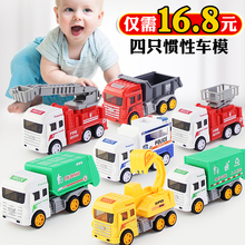 Children's car baby 2 fire garbage digger toy car 3 sets boy 4 Engineering Series all kinds of cars are 5 years younger