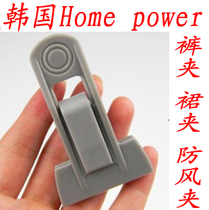 ��Ʒ �n��HOME POWER�¼���� �ŠA ���^ ȹ�A ѝ�A ���L�A �m�A