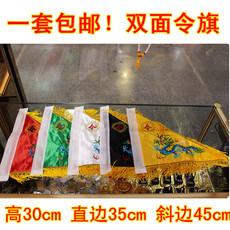 Гуандунская вышивка Почта полный даосской талисман