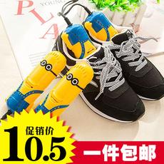Электрическая сушилка для обуви Strange B04/1/07